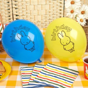 Miffy Blue & Yellow Birthday Party Balloons - pack of 8